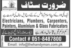 The Handyman Limited Jobs 2020 in Islamabad
