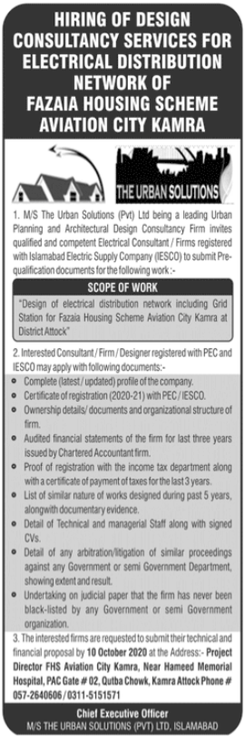 The Urban Solutions Jobs 2020 in Attock