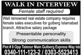 Real Estate Company Walk In Interview