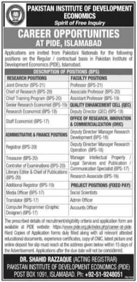 Pakistan Institute of Development Economics PIDE Jobs 2020