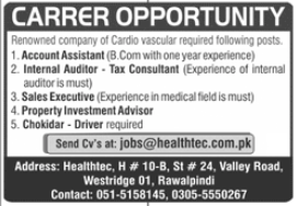 Health Tec Company Jobs 2020 in Rawalpindi