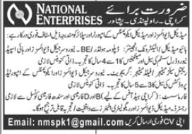 National Enterprises Jobs 2020