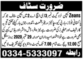 Kitchen Staff Jobs 2020 in Islamabad