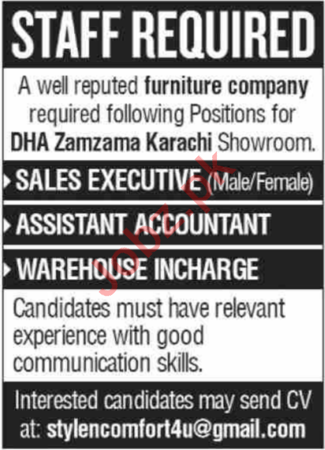 Assistant Accountant & Warehouse Incharge Jobs 2020