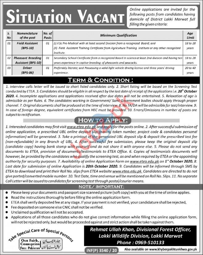 Lakki Wildlife Division Jobs 2020 Field Assistant & Driver