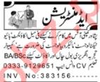 Female Accountant & Bio Technologist Jobs 2020 in Peshawar