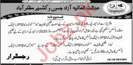 Supreme Court of AJK Jobs 2020 for Drivers