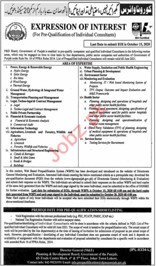 Directorate Monitoring & Evaluation P&D Department Jobs 2020