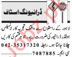 Driving Staff Jobs Open in Lahore 2020