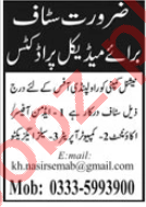 Admin Officer & Accountant Jobs 2020 in Rawalpindi