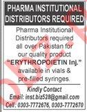 Pharma Distributor & Distributor Jobs 2020 in Karachi