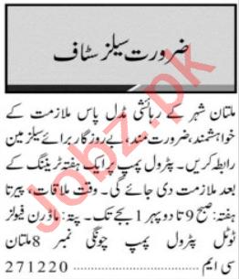 Sales & Marketing Staff Jobs 2020 in Multan