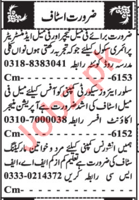 Operation Manager & Account Officer Jobs 2020 in Quetta