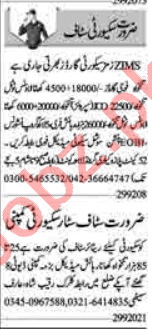 Security Manager & Lady Security Guard Jobs 2020