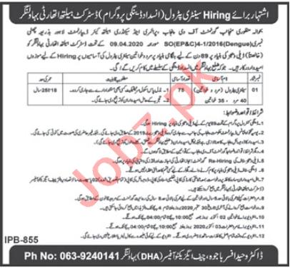 District Health Authority DHA Bahawalnagar Jobs 2020