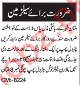Salesman & Sales Representative Jobs 2020 in Multan