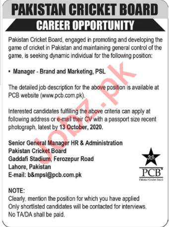 Manager & Manager Marketing Jobs Pakistan Cricket Board PCB