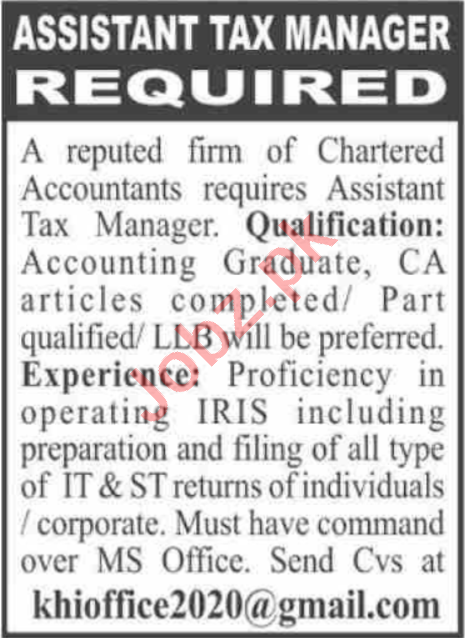 Assistant Tax Manager Jobs 2020 in Karachi