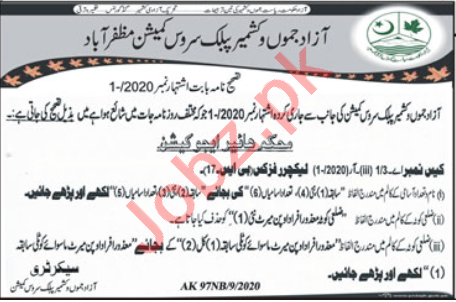 AJKPSC Higher Education Department Jobs 2020 for Lecturer