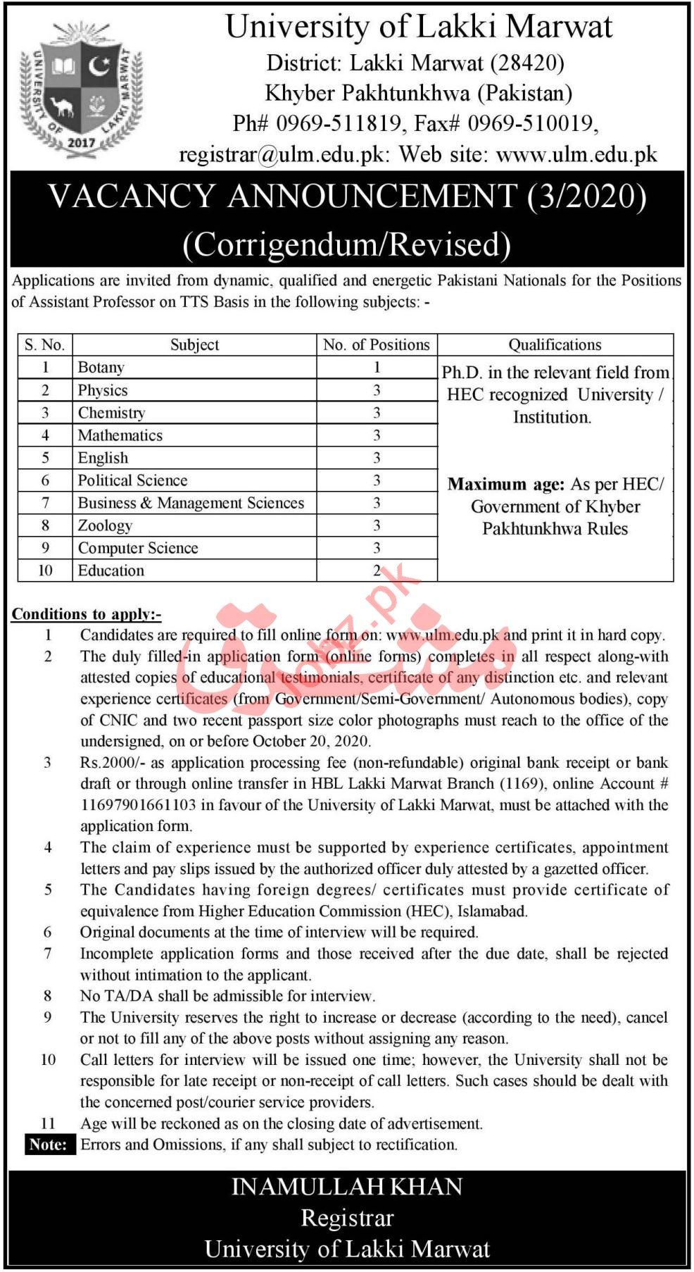 University of Lakki Marwat ULM Jobs 2020 Assistant Professor
