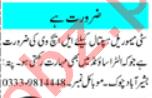 Staff Nurse & LHV Jobs 2020 in Peshawar