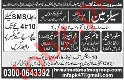 Time Keeper & Salesman Jobs 2020 in Malmo Group Lahore
