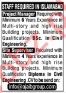 Project Manager & Site Supervisor Jobs in Ajaib Group