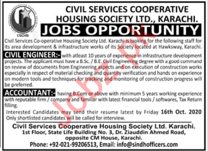 Civil Services Cooperative Housing Society Karachi Jobs 2020