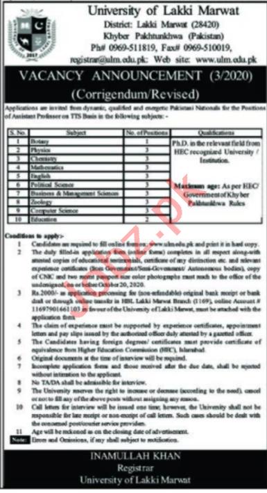 Assistant Professor Jobs in ULM University of Lakki Marwat