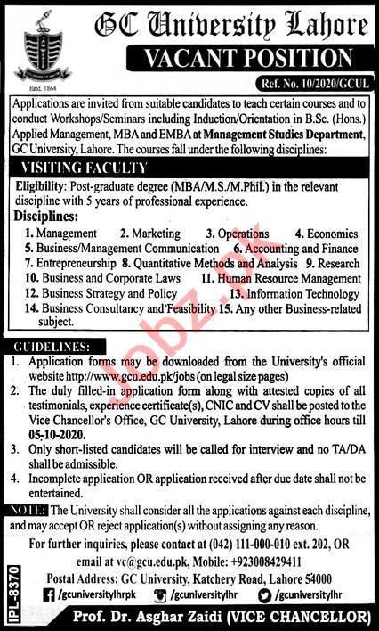 Visiting Professor Jobs 2020 in GC University Lahore GCUL