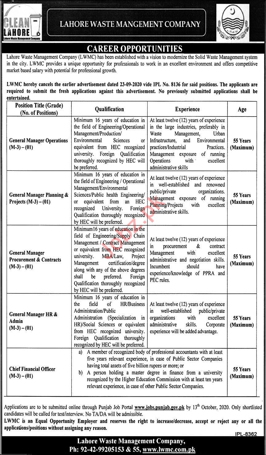 LWMC Lahore Jobs 2020 for General Manager & CFO