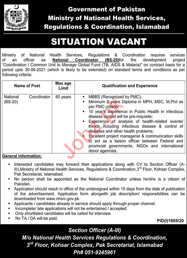 National Programme for AIDS Tuberculosis & Malaria Jobs 2020