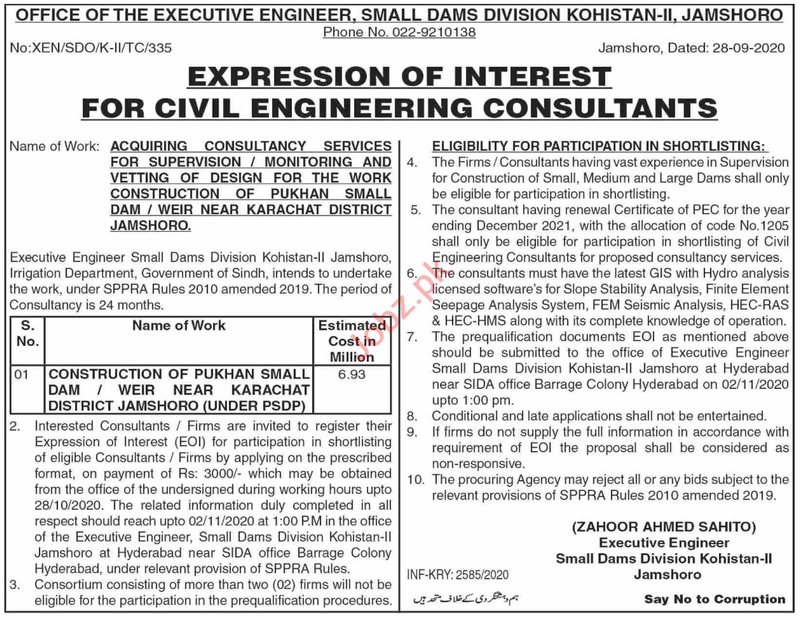 Small Dams Division Kohistan II Jamshoro Jobs 2020