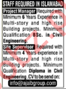 Ajaib Group Jobs for Project Manager & Site Engineer