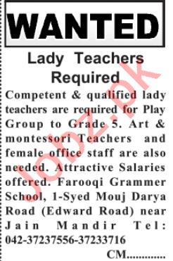 Lady Teacher & Teacher Jobs 2020 in Lahore