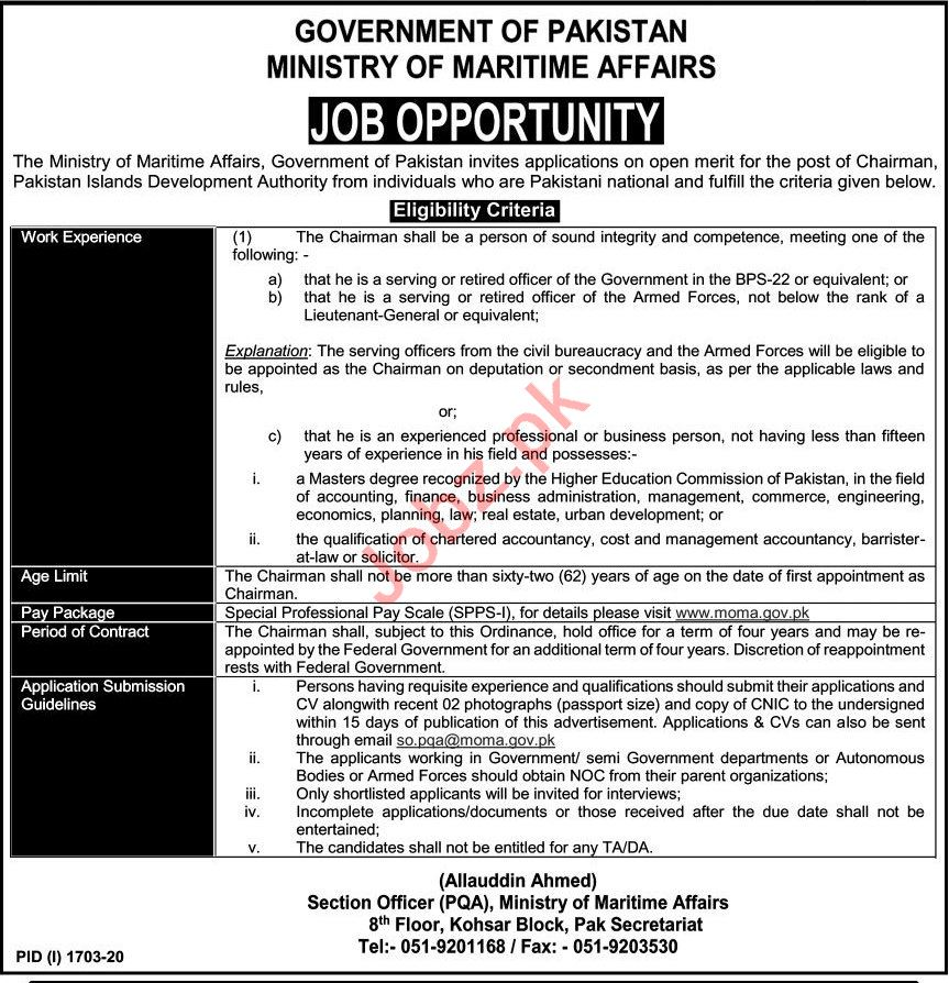 Ministry of Maritime Affairs PIDA Jobs 2020 for Chairman