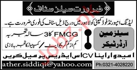 Salesman & Order Taker Jobs 2020 in Lahore