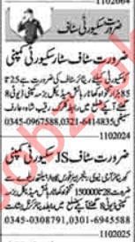 Security Executive & Security Foreman Jobs 2020 in Lahore