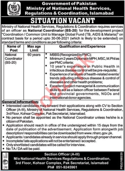 Coordinator Jobs in National Programme for AIDS Tuberculosis