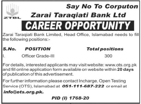 Zarai Taraqiati Bank Limited Jobs 2020