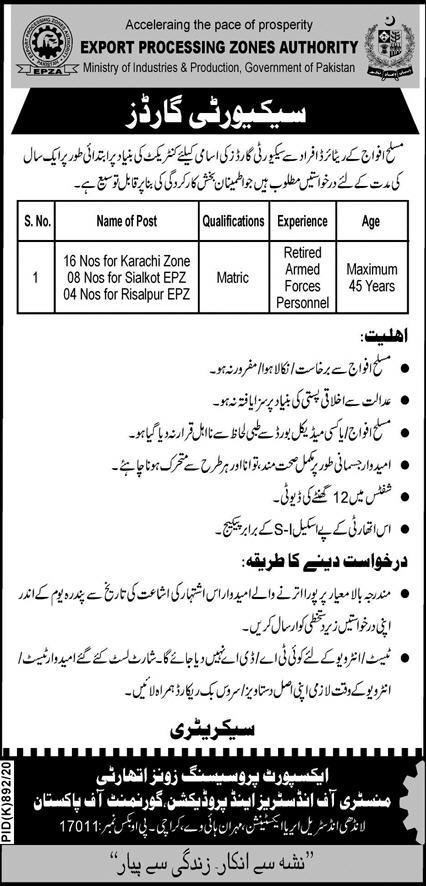 Export Processing Zones Authority Jobs For Security Guards