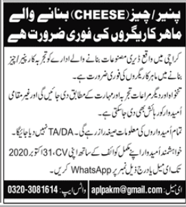 Cheese Makers Jobs 2020 in Karachi