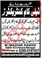 Telecom Contractor & Civil Contractor Jobs 2020 in Lahore