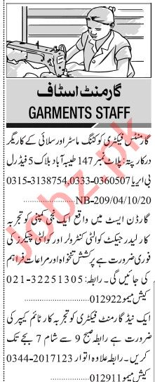 Jang Sunday Classified Ads 4 Oct 2020 for Garments Staff