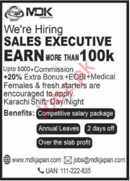 MDK Pakistan Jobs 2020 for Sales Executive