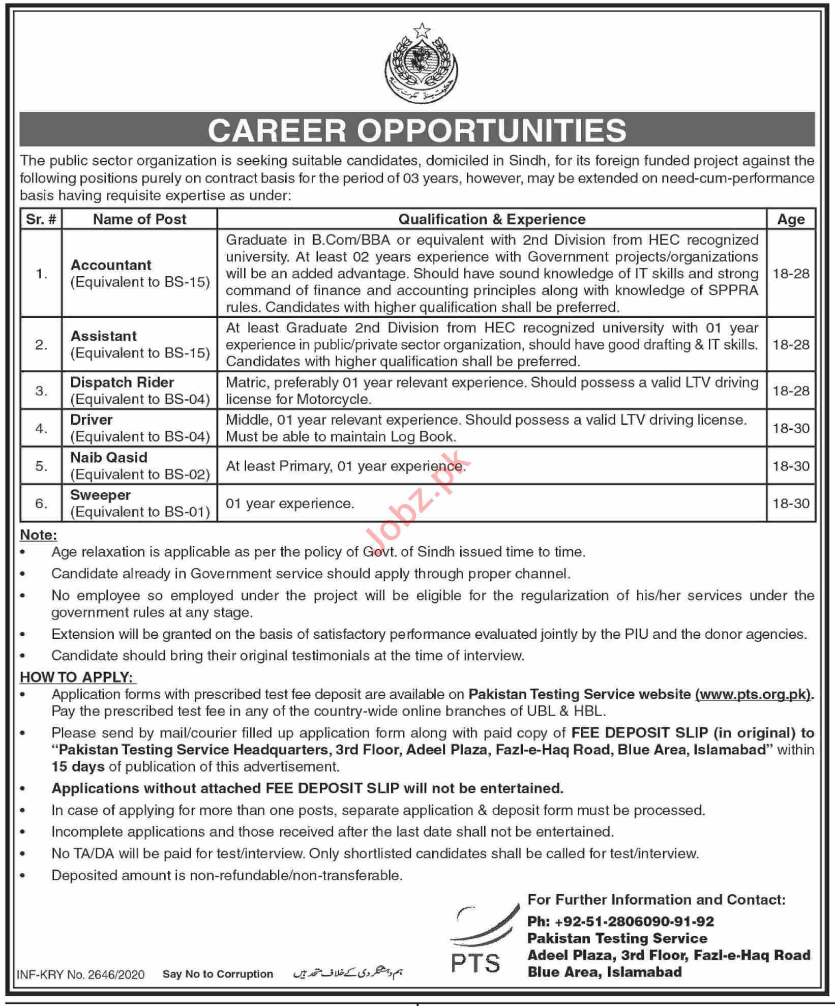Accountant & Dispatch Rider Jobs 2020 in Karachi