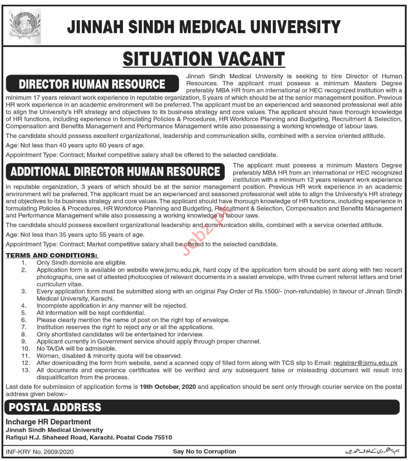 Jinnah Sindh Medical University JSMU Jobs for Director HR