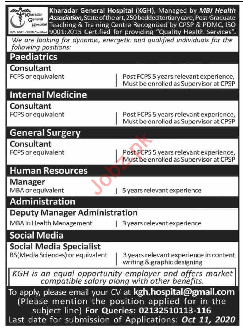 Kharadar General Hospital KGH Jobs 2020 Medical Consultant
