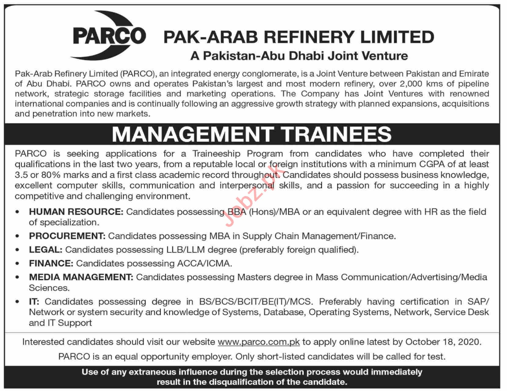 PARCO Jobs 2020 for Management Trainees