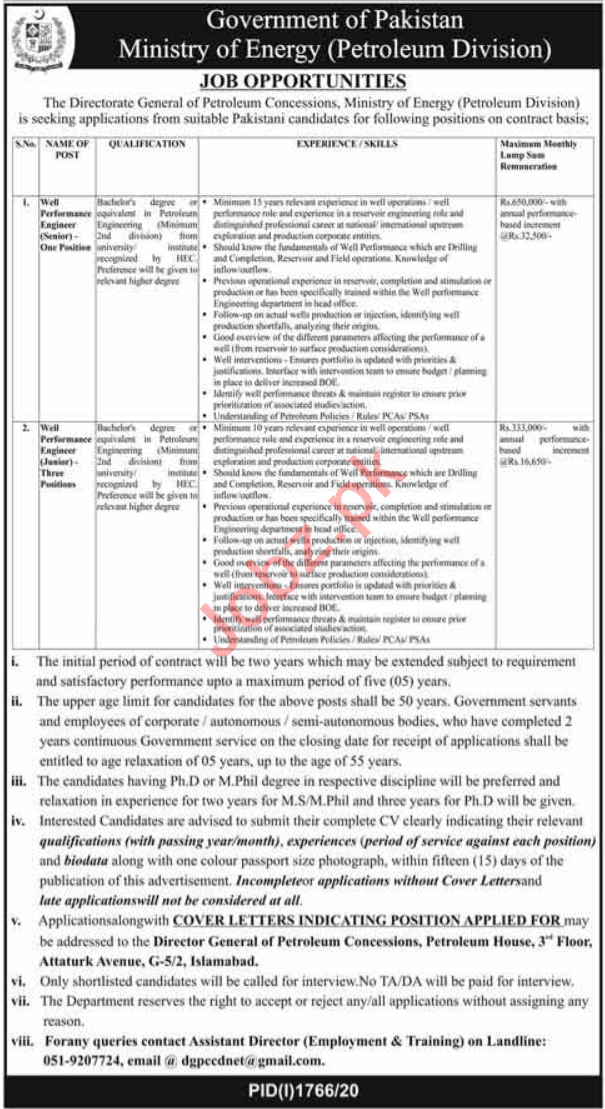 Petroleum Division Ministry of Energy Islamabad Jobs 2020